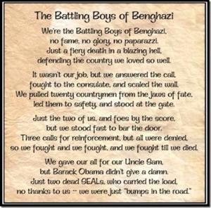 Picture Benghazi poem